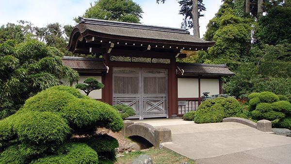 Jardin japonais dans le Golden Gate Park